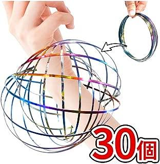 クセになるぅ!絶対ハマる魔法のスプリング!マジックリング【magic-ring 30個セット】メタリックレインボー