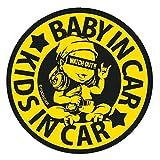 No BoRDER(ノーボーダー) BABY IN CAR/KIDS IN CAR ステッカー オリジナルドライブサイン MUSIC BABY 【マグネットタイプ】 STC-001AG/M