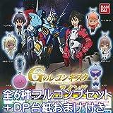 ガンダム Gのレコンギスタスイング Gundam Reconguista in G フィギュア アニメ Gレコ ガチャ バンダイ(全6種フルコンプセット+DP台紙おまけ付き)