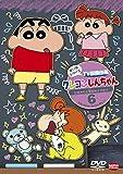 クレヨンしんちゃん TV版傑作選 第11期シリーズ 6 ひまわりと耳おれクマだゾ[BCBA-4602][DVD]