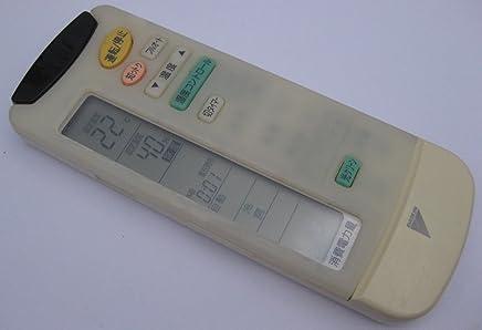 ダイキン エアコンリモコン ARC421A1