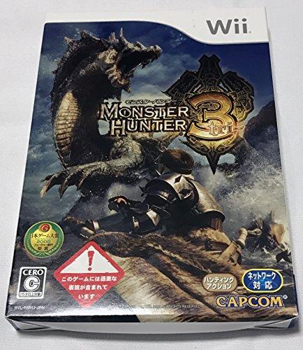 モンスターハンター3 (トライ) (通常版) (特典無し) - Wii