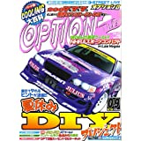 Option2 (オプション2) 2007年 09月号 [雑誌]