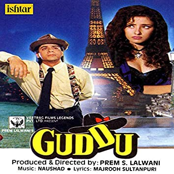 Guddu (Original Motion Picture Soundtrack)