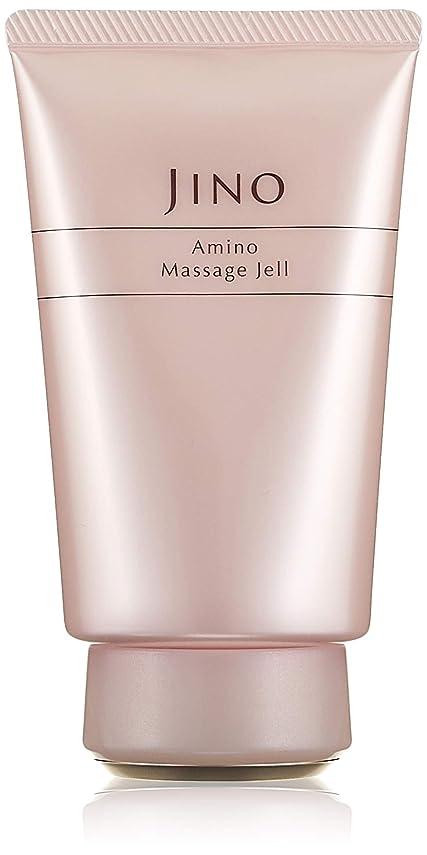 追放するあいまいさプレミアJINO(ジーノ) アミノマッサージジェル 90g マッサージ美容液
