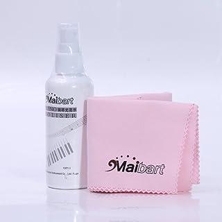 maibart 麦巴特钢琴清洁光亮剂套装 搭配擦琴布