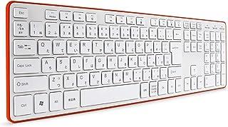 BFRIENDit 有線USBキーボード 使いやすいフローティングキー 静音設計 高耐久性 極薄 PC用キーボード Windows 10/8 / 7 / Vista対応 KB1430 – オレンジ … …