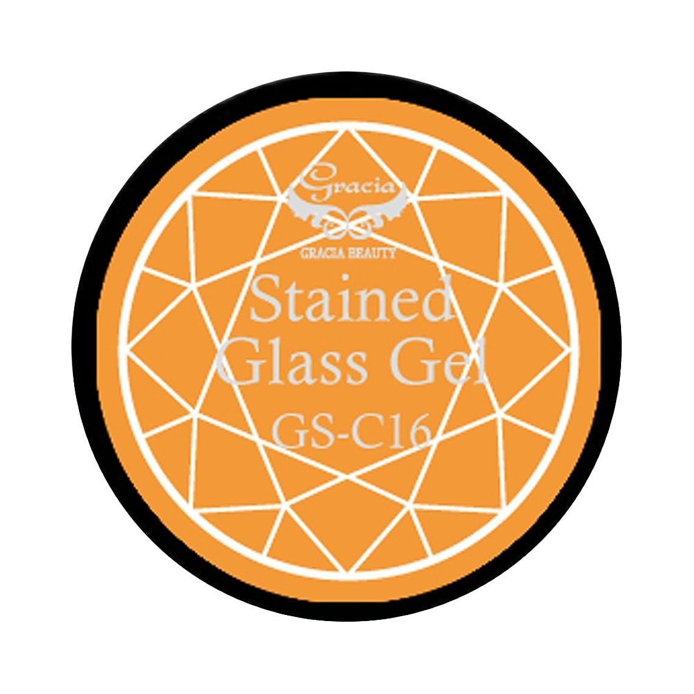 閲覧する光こどもの宮殿グラシア ジェルネイル ステンドグラスジェル GSM-C16 3g  クリア UV/LED対応 カラージェル ソークオフジェル ガラスのような透明感