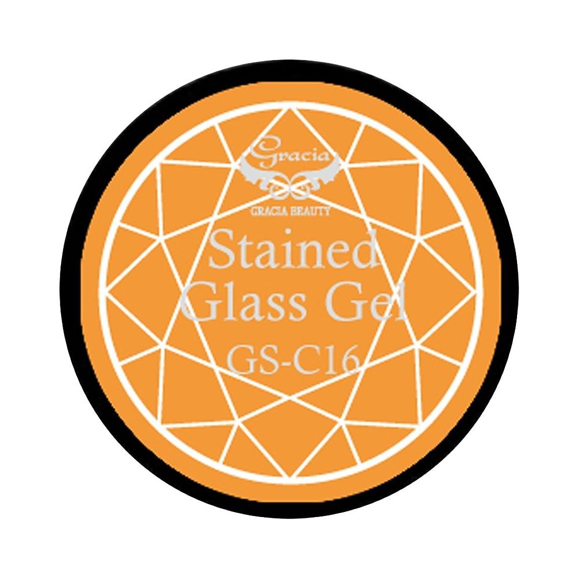 普通の敬意を表して狂うグラシア ジェルネイル ステンドグラスジェル GSM-C16 3g  クリア UV/LED対応 カラージェル ソークオフジェル ガラスのような透明感