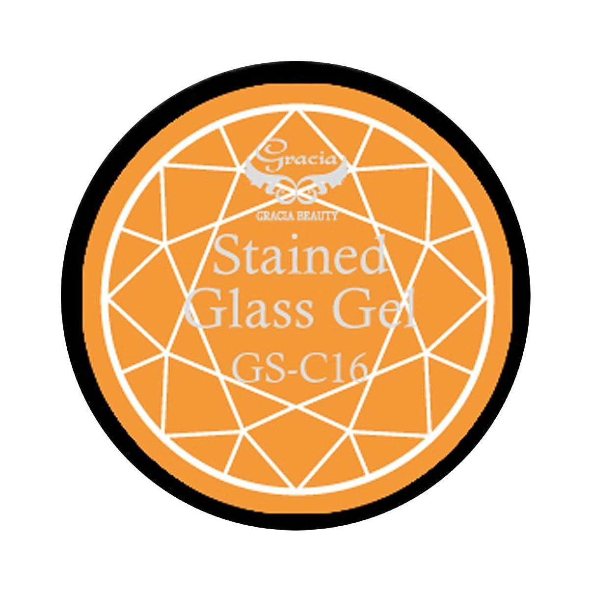 発掘権威他の場所グラシア ジェルネイル ステンドグラスジェル GSM-C16 3g  クリア UV/LED対応 カラージェル ソークオフジェル ガラスのような透明感