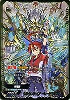 神バディファイト S-SP02 ガルガンチュア・モードスイッチ! スーパーレア グローリーヴァリアント スペシャルパック第2弾 ドラゴンW 神竜族 魔法