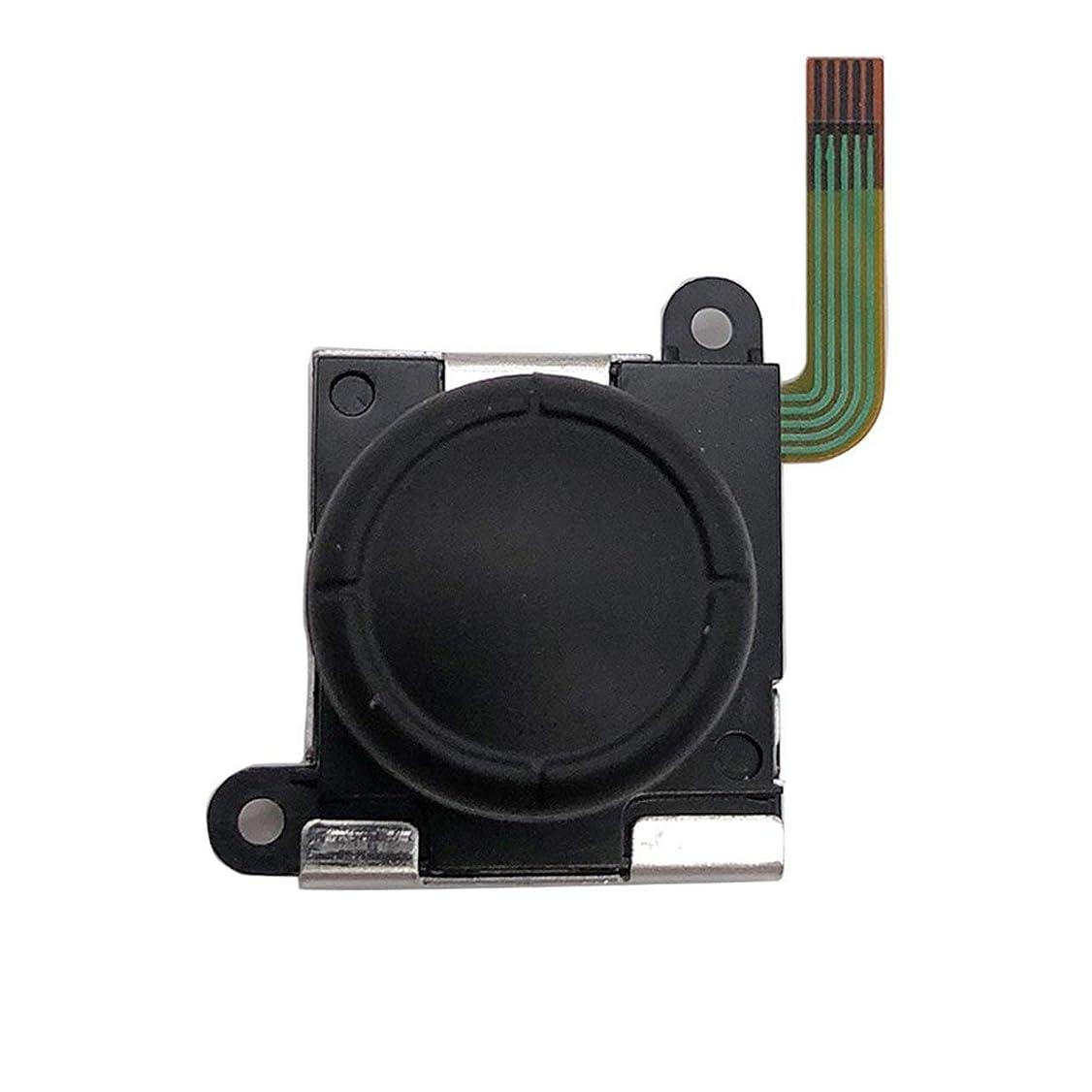 ゴールド幻影小麦プロフェッショナルアナログスティック3Dボタンジョイスティック修理部品Nintend Switch Joy-Conコントローラー用アナログジョイスティックボタン