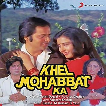 Khel Mohabbat Ka (Original Motion Picture Soundtrack)