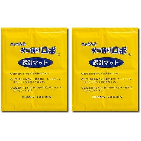 日革研究所 ダニ捕りロボ 詰め替え用 誘引マット 2枚組(ラージサイズ2枚)