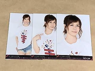 大家志津香 AKB48 祝 高橋みなみ卒業コンサート DVD封入 生写真 3種コンプ