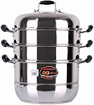 HJRD Multi-layer Steamer, Thickened Bottom, 4 Layers, Stainless Steel Steamer, Steamer, Steamer, Induction Cooker, Gas Sto...