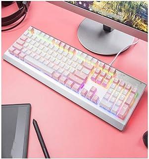 MINHUISHANGMAO Keyboard, Mechanical Esport Computer Keyboard, Notebook Desktop Universal Style Cable(White Lengthened Styl...
