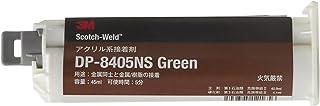 3M スコッチ・ウェルド アクリル系接着剤 二液タイプ  DP8405NS 45ML