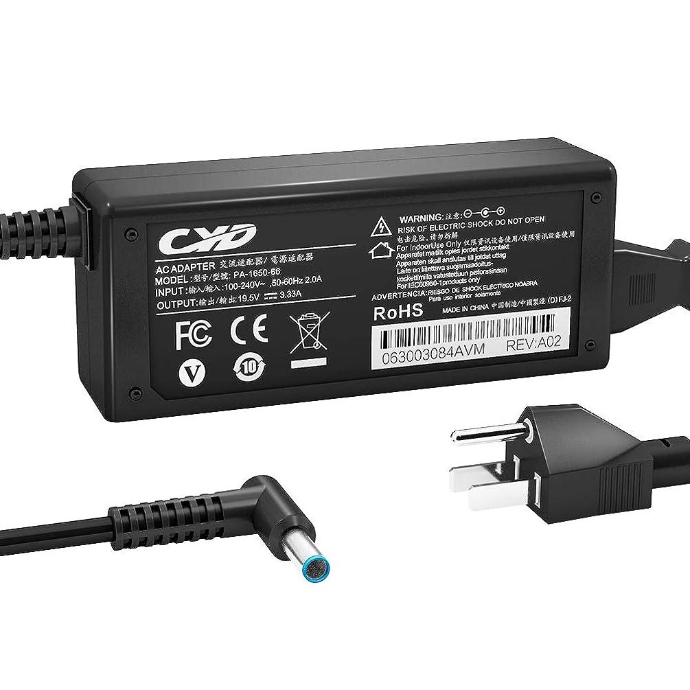 CYD 65W 19.5V 3.33A PowerFast Replacement for Laptop-Charger Hp Elitebook Elite X2 1011-G1 11-R010nr 11-R015wm Folio 1020-G1 1040-G2 1040-G3 13-C002dx 13-C020nr 10-E010nr 11-E010nr 11-E015dx