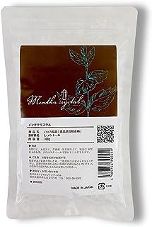 ハッカ結晶 天然 L-メントール 高純度 100g メンタクリスタル 日本製