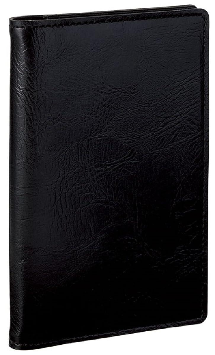 バリー滑り台書き込みレイメイ藤井 システム手帳 キーワード スリム ポケット ブラック JWP5004B