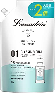 ランドリン WASH 洗濯洗剤 濃縮液体 大容量 クラシックフローラル 詰め替え 2倍 720g