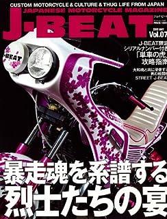 J-BEAT : JAPANESE MOTORCYCLE MAGAZINE CUSTOM MOTORCYCLE&CULTURE&THUG LIFE FROM JAPAN kyūshakai raifu sutairu magajin 7(2013-5).