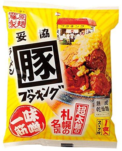 藤原製麺 札幌ラーメンブタキング味噌(乾燥) 128g×10袋