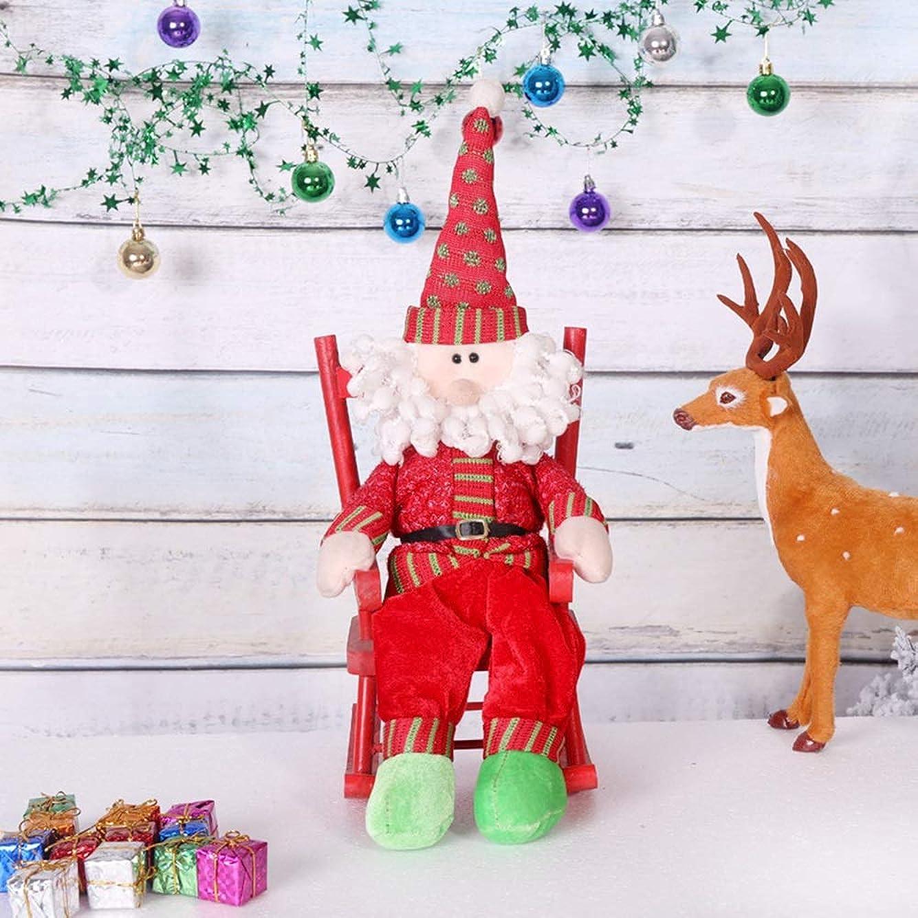 定数司書するだろう装飾、ホームのために絶妙な、ハッピーイヤーギフトをぶら下げクリスマスの飾り、サンタクロース玩具人形クリスマスツリーの装飾