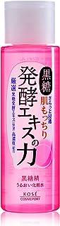 KOSE コーセー 黒糖精 うるおい化粧水 180ml