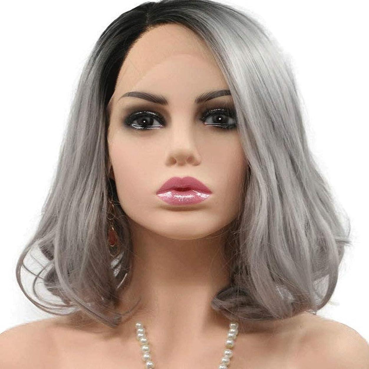 短いボブレースフロントかつら、女性オンブルブラックルーツグレーの髪、ソフト耐熱合成サイド別れ半分手縛ら14インチ (Color : Gray)
