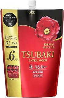 TSUBAKI(ツバキ) 【超特大】 エクストラモイスト シャンプー (極・うるおい) 詰め替え 2リットル (x 1)