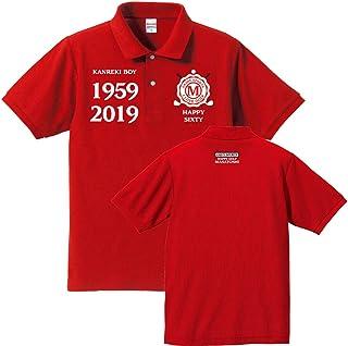 【還暦祝い プレゼント】父 母 友人 男性 女性、ゴルフ 名入れオリジナル赤いポロシャツ 60 スポーツ 還暦ゴルフBOY(笑福ラッピング付)クリエイティ