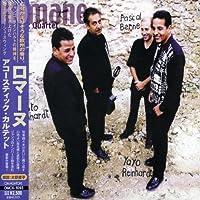 Acoustyic Quartet by Romane (2003-03-21)