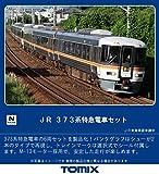 TOMIX Nゲージ 373系特急電車セット 6両 98666 鉄道模型 電車