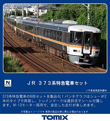 373系 特急電車 6両セット 品番:98666
