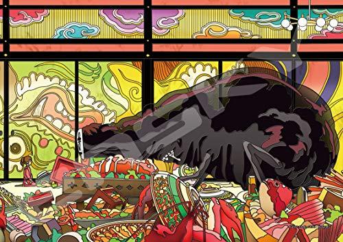 208ピース ジグソーパズル 千と千尋の神隠し 饗宴の後(18.2x25.7cm)
