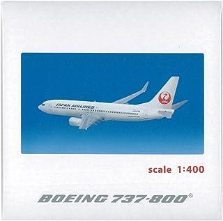 ジャルックス 1/400 B737-800 JAL 完成品