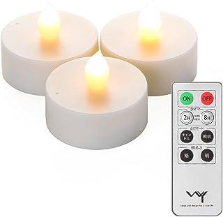 WY LEDティーライトキャンドル ウォームカラー単色 リモコン付 2h/8hタイマー機能 照明モード切替 WY-LEDSET006-3 (3個セット)