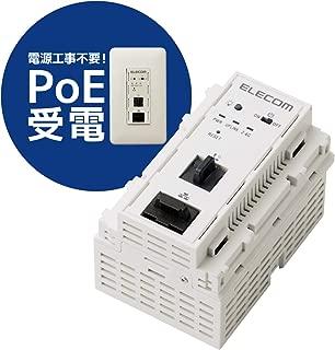 エレコム WiFi 無線アクセスポイント 埋め込み型 JIS規格 マルチメディアコンセント対応 n300 300Mbps PoE対応 デュアルバンド WAB-S300IW2-PD