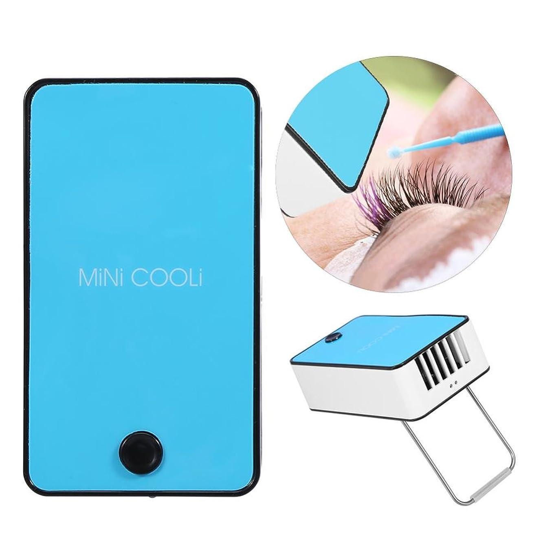 高尚な一致する無法者接木まつげの送風機、まつげ延長接着剤乾燥機のための携帯用USBの小型ファンのエアコンの送風機(01#)