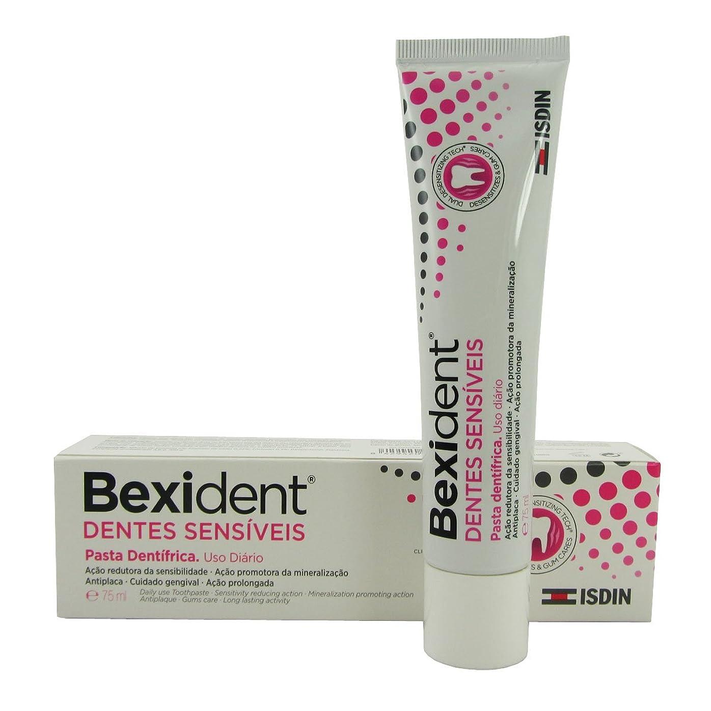 もっと少なくビスケット探検Bexident Sensitive Teeth Toothpaste 75ml [並行輸入品]