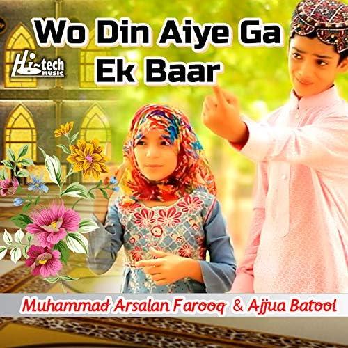 Ajjua Batool & Muhammad Arsalan Farooq