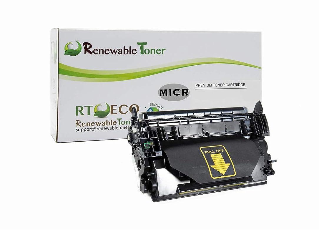 Renewable Toner Compatible High Yield MICR Toner Cartridge Replacement for HP 26X CF226X Laserjet Pro M426fdw M426fdn M402dw M402n M402fdn