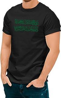تيشيرت للرجال من مجموعة سعودي ناشيونال داي 91