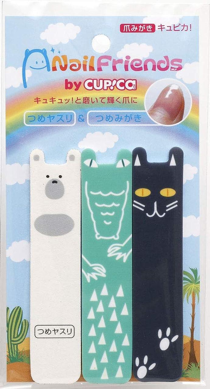 踏みつけ飛行場組み合わせ東京企画販売 爪みがきキュピカ アニマルTKB 3本