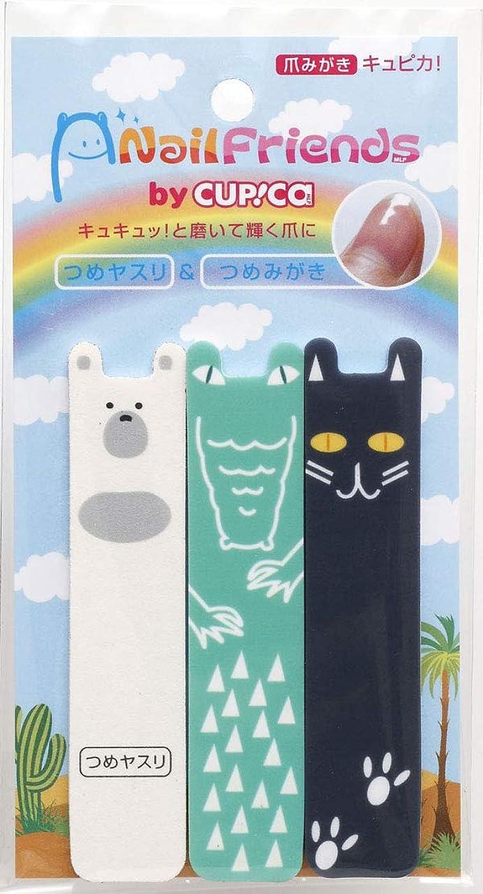 のり感情遊びます東京企画販売 爪みがきキュピカ アニマルTKB 3本