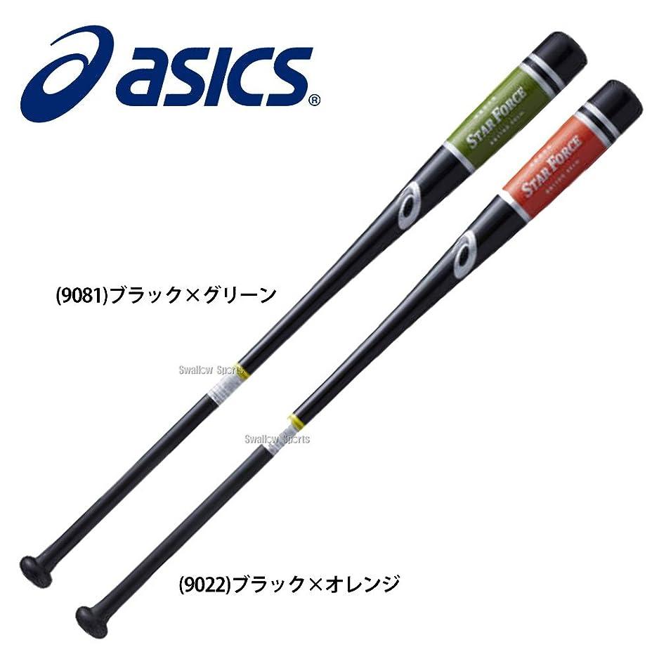 抱擁遅いチャンピオンシップacics(アシックス) 野球 ノック用 木製バット (硬式?軟式?ソフトボール対応) スターフォース BB17KK