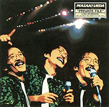 MASAKI UEDA LIVE IN OSAKA  - PRIVATE FILE