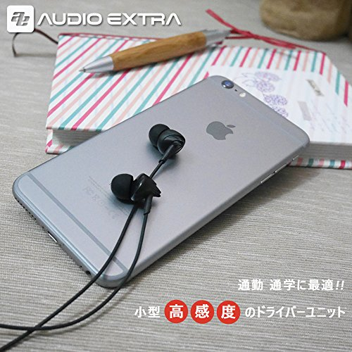 AUDIOEXTRA(オーディオエキストラ)『イヤホン(AE-M1)』